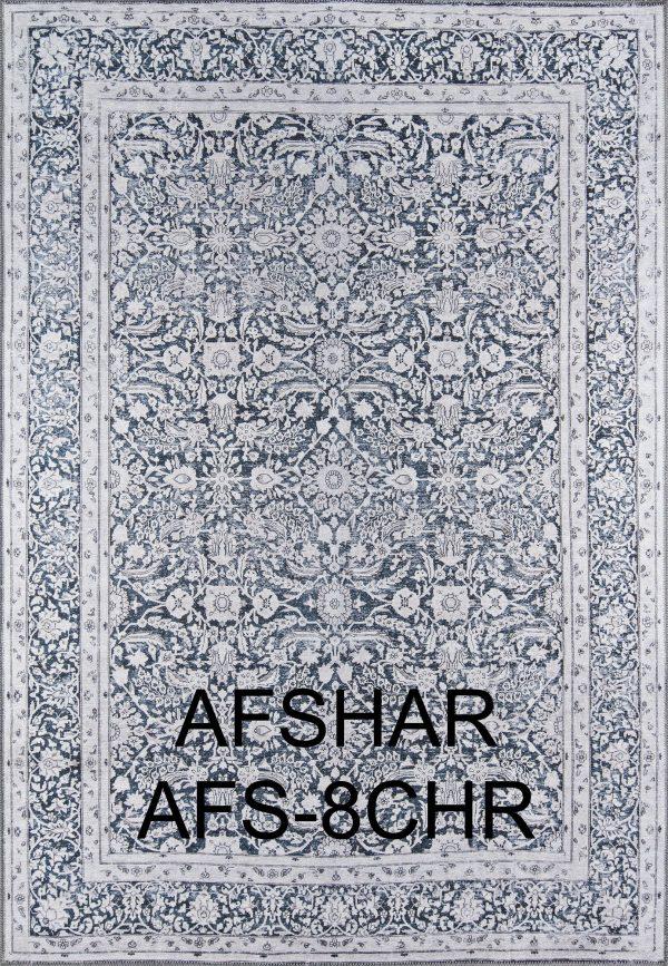 AFSHER AFS-8CHR 1