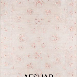 AFSHER AFS-14BGE